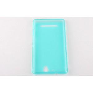 Силиконовый матовый полупрозрачный чехол для Sony Xperia C3 Голубой