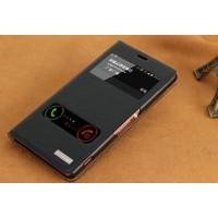 Кожаный чехол флип подставкас окном вызова и свайпом для Sony Xperia C3 (Dual) Серый