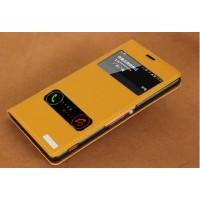 Кожаный чехол флип подставкас окном вызова и свайпом для Sony Xperia C3 (Dual) Желтый