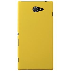 Пластиковый чехол для Sony Xperia M2 dual Желтый