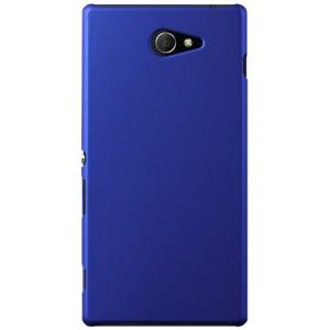 Пластиковый чехол для Sony Xperia M2 dual Синий