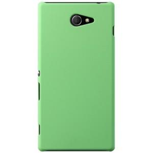 Пластиковый чехол для Sony Xperia M2 dual Зеленый