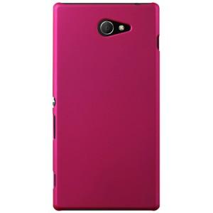 Пластиковый чехол для Sony Xperia M2 dual Пурпурный