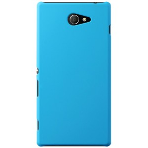 Пластиковый чехол для Sony Xperia M2 dual Голубой