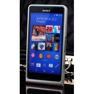 Металлический бампер для Sony Xperia Z3 Compact Бежевый