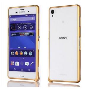 Металлический скругленный одноцветный бампер на пряжке для Sony Xperia Z3 Dual SIM Желтый