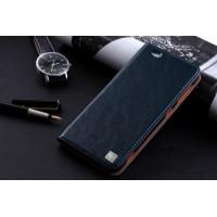 Чехол флип-подставка с отделением для карт для HTC Desire Eye Синий