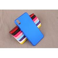 Пластиковый матовый чехол для HTC Desire Eye Синий