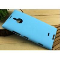 Пластиковый матовый чехол для Nokia Lumia 1520 Голубой