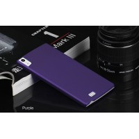 Пластиковый матовый непрозрачный чехол для Prestigio Multiphone Grace 7557 Фиолетовый