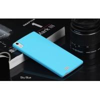Пластиковый матовый непрозрачный чехол для Prestigio Multiphone Grace 7557 Голубой