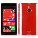 Пластиковый транспарентный чехол для Nokia Lumia 1520
