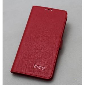 Кожаный чехол портмоне (нат. кожа) для HTC One E8 Красный