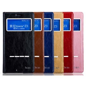 Кожаный чехол книжка глянцевый с полосой принятия вызова для Sony Xperia Z3