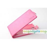 Чехол вертикальная книжка с магнитной застежкой для Lenovo A859 Розовый