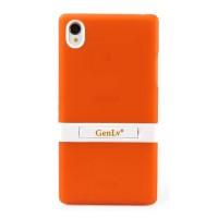 Силиконовый чехол-подставка для Sony Xperia Z1 Оранжевый