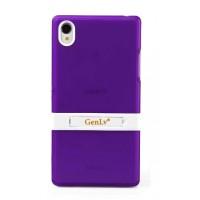 Силиконовый чехол-подставка для Sony Xperia Z1 Фиолетовый