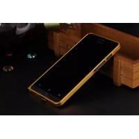 Металлический бампер для ASUS Zenfone 6 Желтый