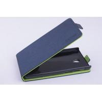 Чехол вертикальная книжка на пластиковой основе с магнитной застежкой для Lenovo S860 Синий
