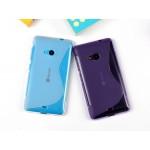 Силиконовый S чехол для Microsoft Lumia 535