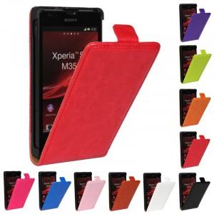 Чехол вертикальная книжка на пластиковой основе с магнитной застежкой для Sony Xperia SP