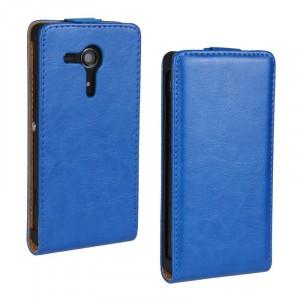 Чехол вертикальная книжка на пластиковой основе с магнитной застежкой для Sony Xperia SP Синий
