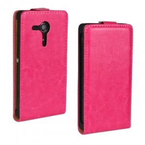 Чехол вертикальная книжка на пластиковой основе с магнитной застежкой для Sony Xperia SP Пурпурный