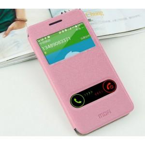 Чехол флип подставка на силиконовой основе с окном вызова и свайпом на присоске Samsung Galaxy Grand Prime Розовый