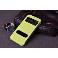 Чехол флип с окном вызова и свайпом для Samsung Galaxy Core Advance Зеленый
