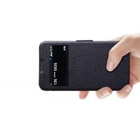 Чехол флип на пластиковой основе с магнитной застежкой серия Colors для Samsung Galaxy Core Advance Черный
