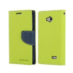 Текстурный чехол флип с дизайнерской застежкой для LG L70 Зеленый