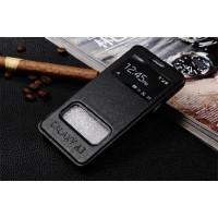 Чехол флип подставка глянцевый с окном вызова и свайпом для Samsung Galaxy A3 Черный