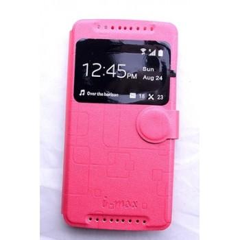 Текстурный чехол флип подставка с застежкой и окном вызова для Acer Liquid Z500 Розовый