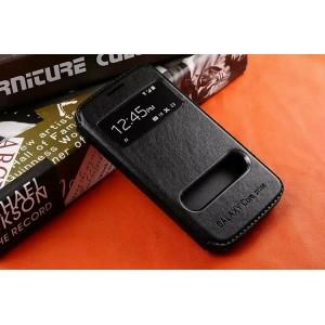 Чехол флип подставка глянцевый узорный с окном вызова и свайпом для Samsung Galaxy Core Prime