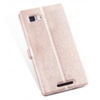 Текстурный чехол с окном вызова и свайпом для Lenovo Vibe Z K910 Розовый