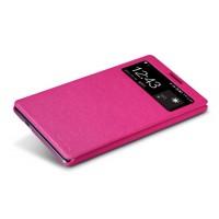 Чехол смарт флип с окошком вызова для Lenovo Vibe Z K910 Пурпурный