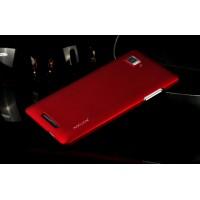 Пластиковый матовый металлик чехол для Lenovo Vibe Z Красный