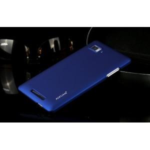 Пластиковый матовый металлик чехол для Lenovo Vibe Z Синий