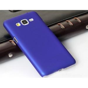 Пластиковый матовый непрозрачный чехол для Samsung Galaxy Grand Prime Синий