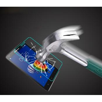 Ультратонкое износоустойчивое сколостойкое олеофобное защитное стекло-пленка для Lenovo S650