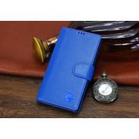 Кожаный чехол портмоне (нат. кожа) для Huawei Ascend P7 Голубой