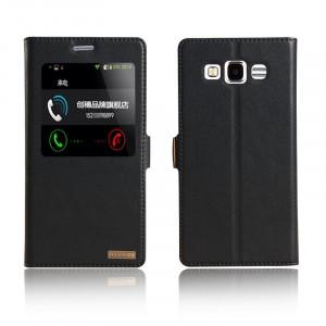 Чехол смарт флип подставка с окном вызова и магнитной застежкой для Samsung Galaxy A7