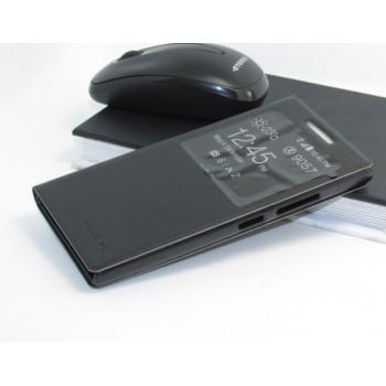 Чехол смарт флип подставка текстурный с окном вызова для Lenovo P70