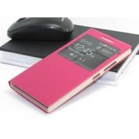 Чехол смарт флип подставка текстурный с окном вызова для Lenovo P70 Пурпурный