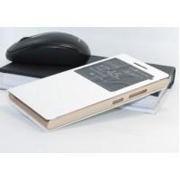 Чехол смарт флип подставка текстурный с окном вызова для Lenovo P70 Белый