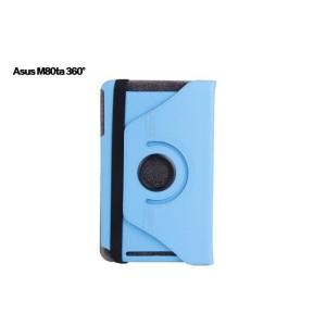 Чехол подставка роторный для ASUS VivoTab Note 8