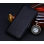 Кожаный чехол портмоне подставка (нат. кожа) для Philips V387 Xenium