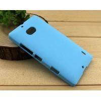 Пластиковый матовый чехол с защитой от царапин для Nokia Lumia 930 Голубой