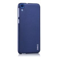 Пластиковый матовый металлик чехол для HTC Desire 820 Синий