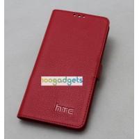 Кожаный чехол горизонтальная книжка (нат. кожа) для HTC Desire 820 Красный